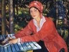 Портрет графини Грабовской. 1917