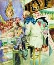 Живописец вывесок. 1920