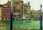 Венеция. 1907
