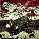 Вступление. 1905 год. Москва. 1905