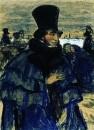 А.С.Пушкин на набережной Невы. 1915