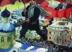 Большевик. 1920