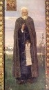 Сергий Радонежский. 1882