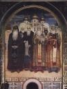 Собор святителей Вселенской церкви1. 1885-1896