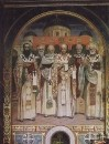 Собор святителей Вселенской церкви2. 1885-1896