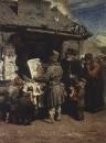 Книжная лавочка. 1876