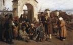 Нищие-певцы (Богомольцы). 1873