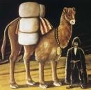 Татарин с верблюдом. Картон, масло, 100x99 ГМИ Грузии, Тбилиси