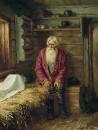 Пережил старуху. 1896