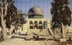 Харам Эш-Шериф - площадь, где находился древний иерусалимский храм. 1882