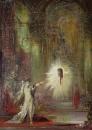 Пророчество (явление головы св.Иоанна Крестителя перед Саломеей)