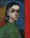 Девушка с крестом
