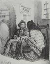 В ссудной кассе. 1867 Х., м. 43,2х37,6 ГТГ