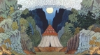 Палатка шамаханской царицы