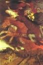 Война (1). 1896