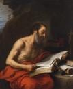 Святой Иероним читает,