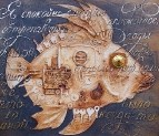философствующая рыба
