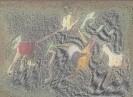 Фантасмагорическая тройка