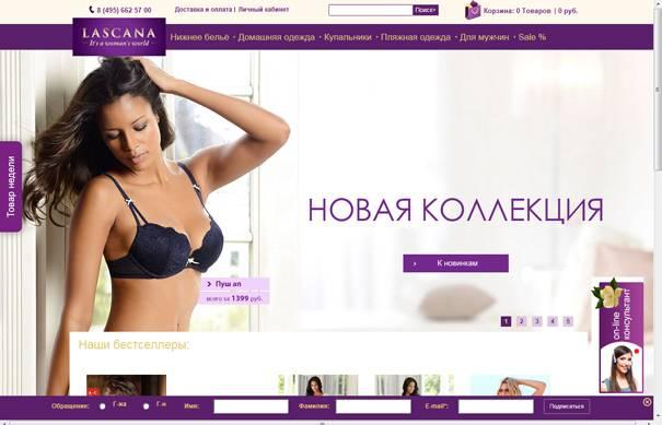 Ласкана Интернет Магазин Женской Одежды С Доставкой