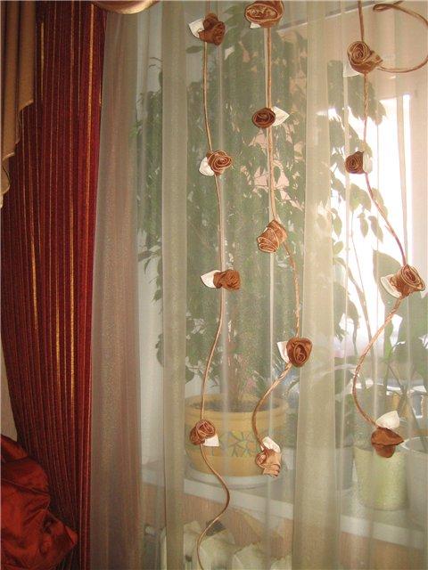 Декорировать шторы
