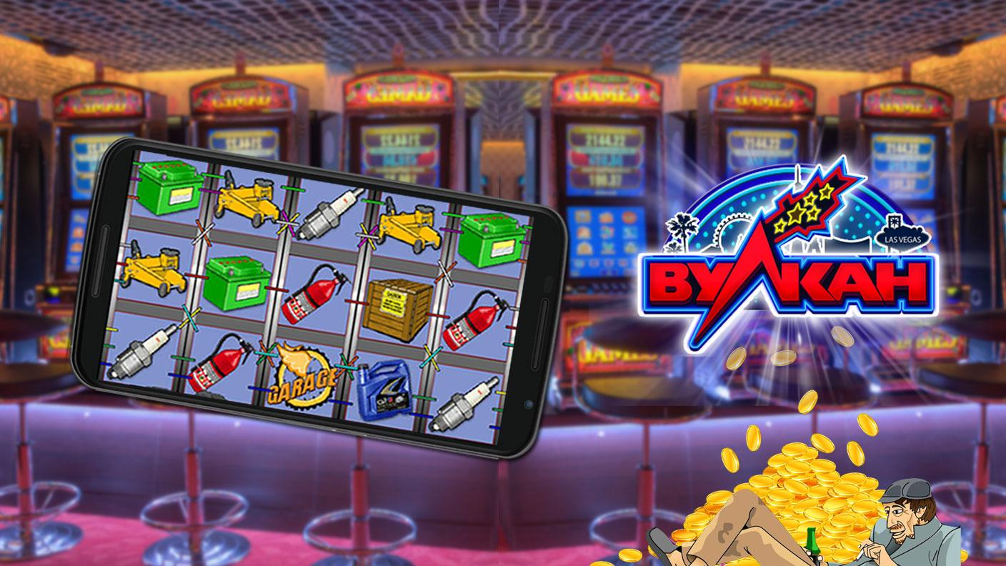 play casino slot games