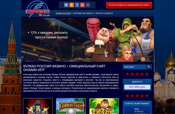 казино выплаты официальный сайт
