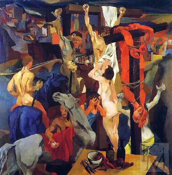 Ренато Гуттузо. «Распятие». 1941. Масло, холст.