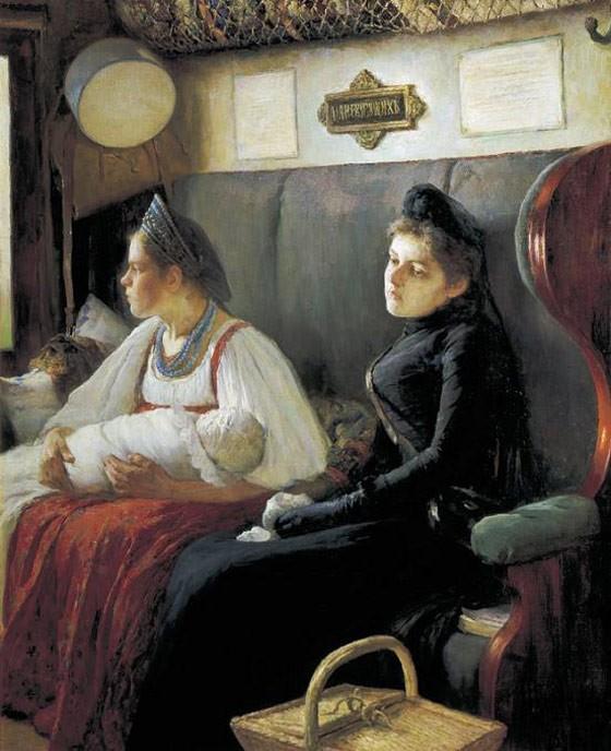 К родным 1891 г