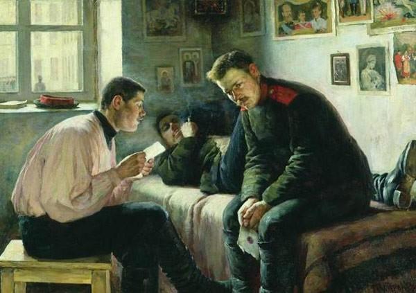 Л.Пастернак Вести с родины 1889 г.