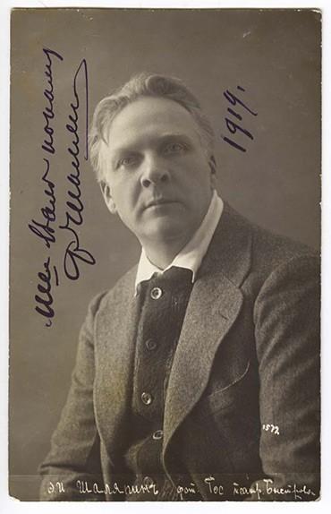 Фёдор Шаляпин