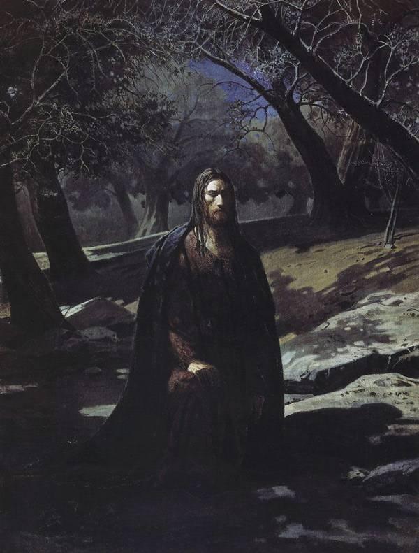 Ге в гефсиманском саду 1869