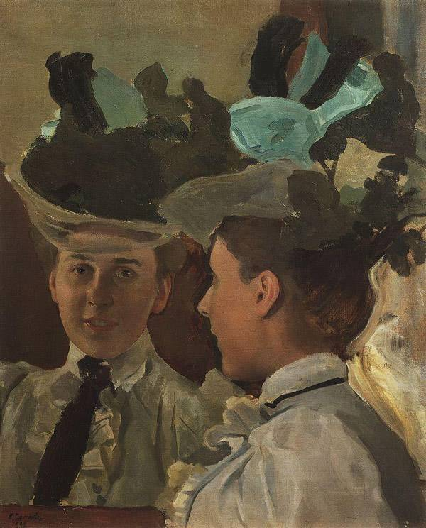 Дама у зеркала (Портрет В.В.Цемировой). 1898