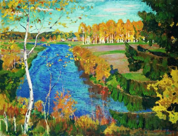 Осень на реке Тосне. 1920
