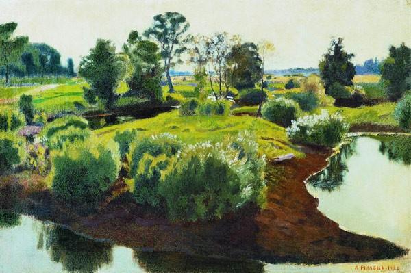 Островок. 1922