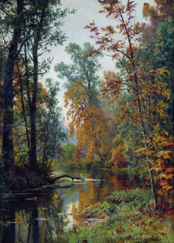 Осенний пейзаж.Парк в Павловске 1888