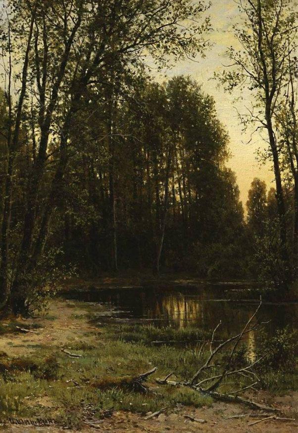 Речная заводь в лесу 1889-1890