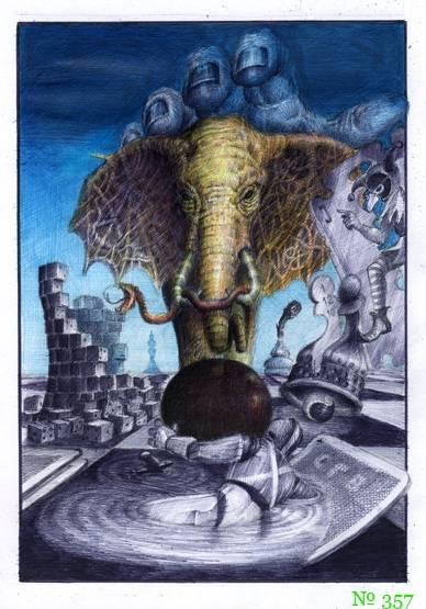Ход козырным слоном / Геннадий Смирнов