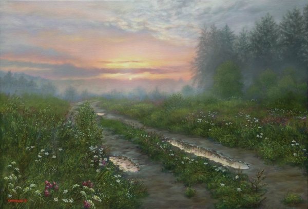 Дорога в новый день