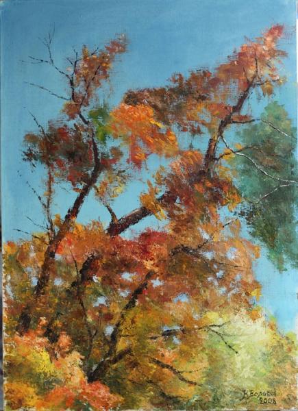 Осенняя феерия