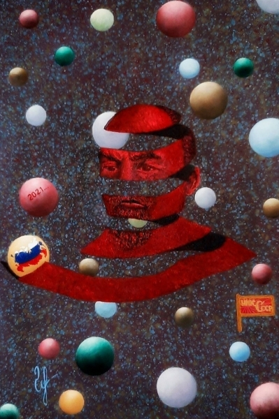 Грезы Ленина