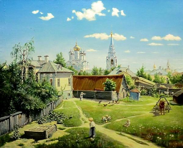 Московский дворик (коп с Поленова)