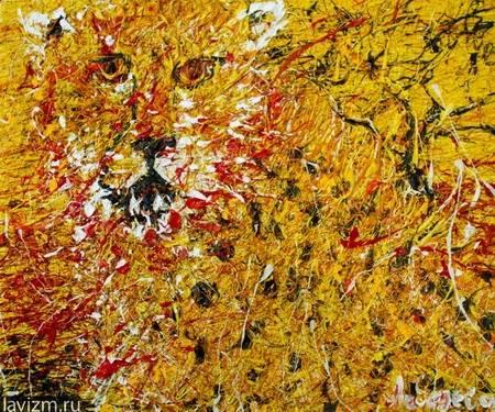 Картина Гепард живопись