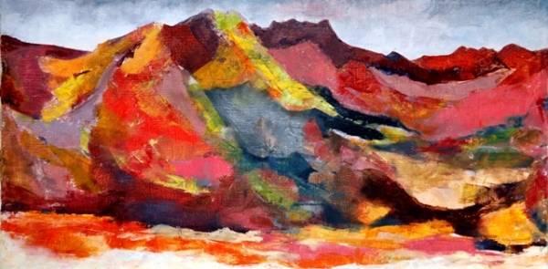 Мокрые горы(Wet mount)