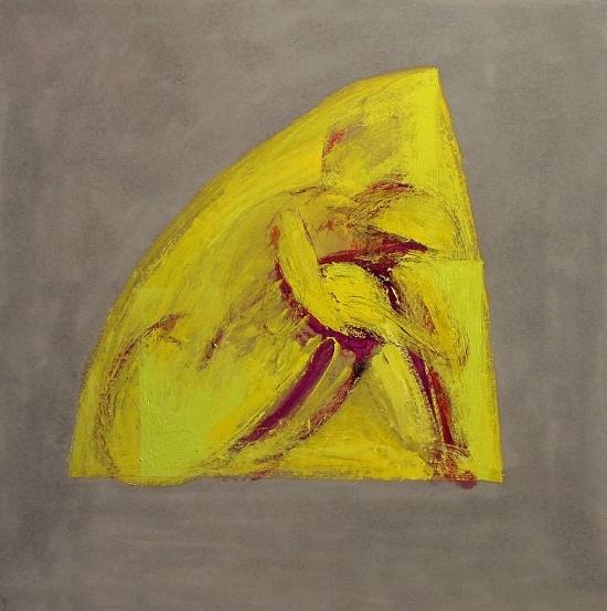 Желтый примитив