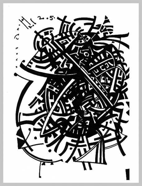 Графическая импровизация, Graphic improvisation, 2005