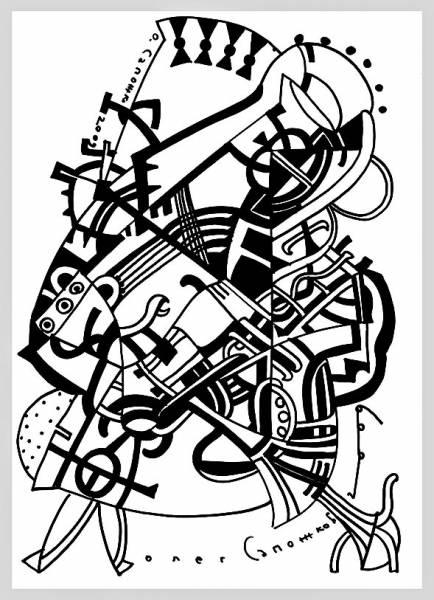 Графическая импровизация, Graphic improvisation, 2009
