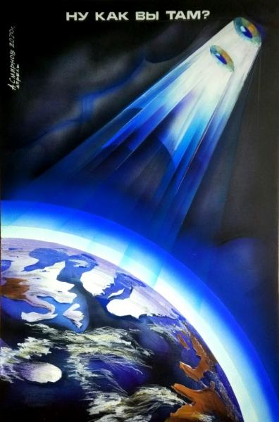 Плакат. /  Aleksej Smirnov
