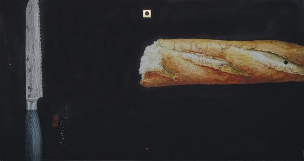 Серия «Ножи для Кухни». Хлеб
