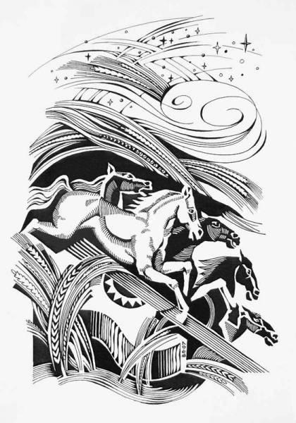 Чуть помедленнее кони...