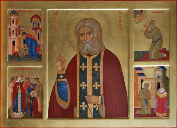 Св. Серафим Саровский.
